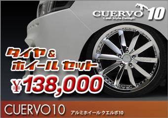 cuervo10